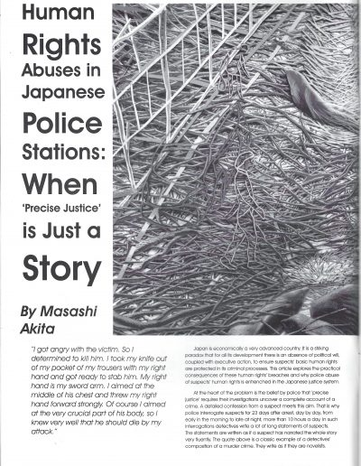 Human Rights Defender, 3 December 2008